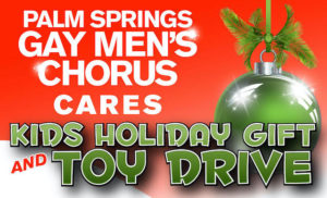 PSGMC Holiday Toy Drive 2020 CROP