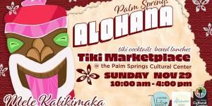 Alohana Palm Springs