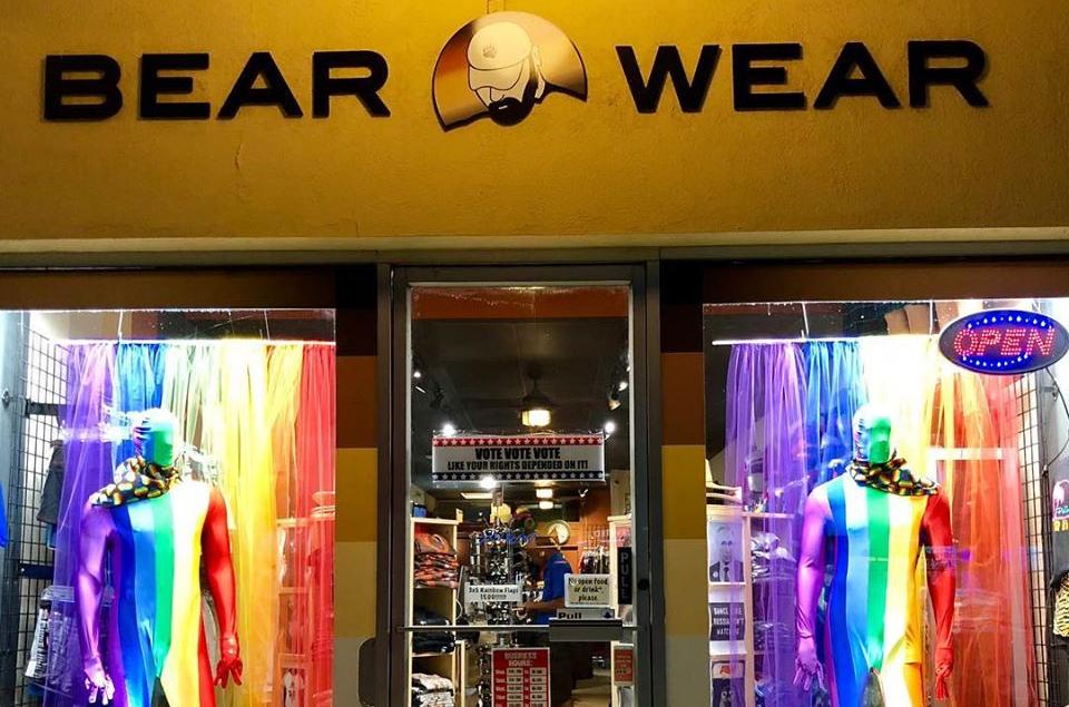 Gay fashion clothes shop